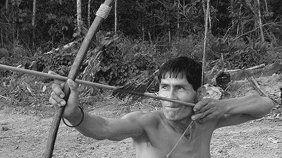 Tsimane hunter